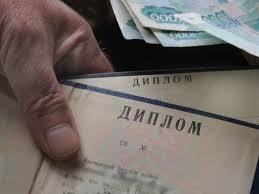 Замдиректора камышинского колледжа продавал дипломы трактористам  Замдиректора камышинского колледжа продавал дипломы трактористам прогульщикам
