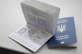 Картинки по запросу Оформлення біометричних документів
