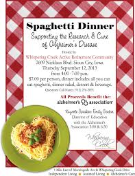 benefit flyer templates free spaghetti dinner fundraiser flyer template