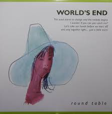 round table world s end vinyl lp mini al limited edition discogs