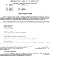 100 Sample Resume Education Section Doc 7801024 Example