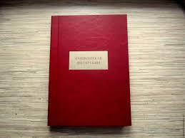 Папка Кандидатская диссертация купить в интернет магазине на  Готовая книга с распечатанными листами с вклейкой на папку материала `золото` с цветной печатью Цветная печать надписи `Кандидатская диссертация `