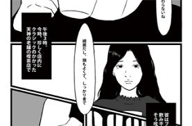 イラストレーターmasudnamikuさんの フリーマガジンmix描き下ろし