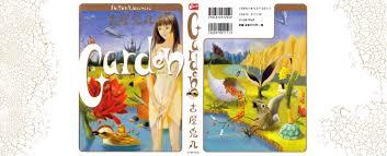 garden furuya usamaru chapter 1 the garden of illusion the origin of