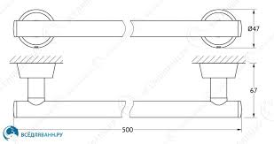 <b>Штанга для полотенца 50</b> cm - купить по цене 5 236 руб. с ...