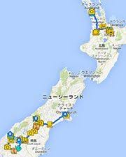 「ニュージーランド北島」の画像検索結果