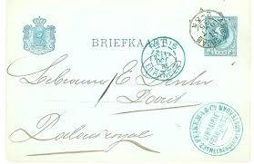 Маркированная почтовая карточка Википедия
