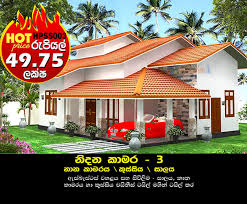 House Building Costs In Sri Lanka Decorating Interior Of Your House