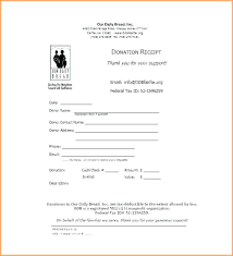 Registration Receipt Template Fake Cash Register Receipt Template Example Invoice Threestrands Co