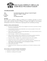 Cover Letter Receptionist Examples Sarahepps Com