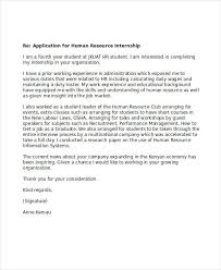Internship Application Letter 10 Internship Job Application Letters Free Word Pdf