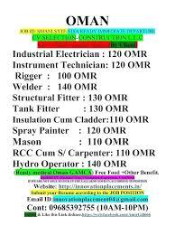 Industrial Electrician Salary Electrician Job Jobs Technician At Gulf Starter Edmonton In