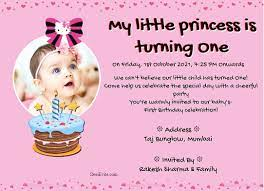 first birthday ecard for baby with