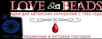 купить каменные <b>бусины</b> купить в Москве, <b>БУСИНЫ</b> ИЗ КАМНЯ ...