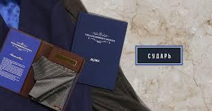 Купить мужскую <b>рубашку</b> в Москве