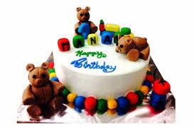 Fondant And Icing Teddy Bear Cake At Rs 1400 Kilogram Malad West