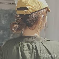 ショートボブ帽子と合わせて4シーズン楽しむアレンジも紹介 Arine