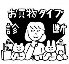 イラストのツイートが人気のわかるさんとコラボレーション大阪イセタン