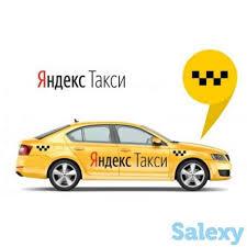 """Результат пошуку зображень за запитом """"яндекс такси"""""""