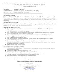 Sample Resume Cover Letter With Salary Requirements Save Cover
