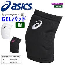 Asics Volleyball Knee Pads Size Chart Asics Volleyball Elbow Supporter Elbow Pad Gel Pad Asics Xwp069 Unisex A Man And Woman Combined Use