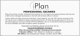 accountant acca jobs in iplan lahore a uk based company chartered accountant acca jobs in iplan lahore a uk based company