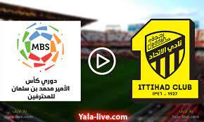 الاتحاد نيوز | أخبار نادي الاتحاد السعودي اليوم - Yalla Live