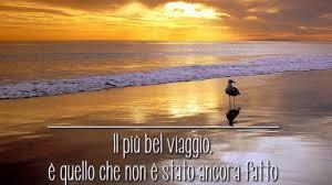 Meraviglioso - Domenico Modugno base karaoke