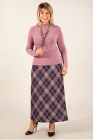 Купить <b>юбки</b> больших размеров для полных женщин в интернет ...