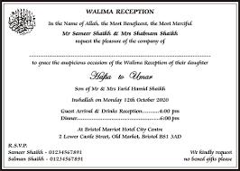 muslim wedding invitation wordings islamic wedding card wordings Muslim Wedding Invitation Wording Template muslim landscape layout 2 2 Muslim Wedding Invitation Text