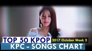 Top 50 Kpop Songs Chart October Week 2 2017 Kpop Chart Kpc