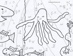 Small Picture Geometric Coloring Pages 2 Coloring Page