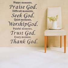 Praising God Quotes Cool Wall Stickers Home Decor Praise God 4848cm Religious Quotes