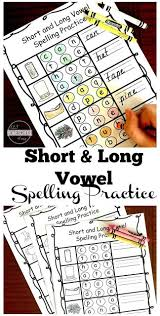Cut and paste to match the 'ai' words to the correct pictures. Free Cvc Word Short And Long Vowel Worksheets