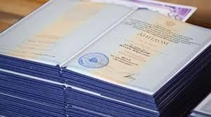 студенты РГТЭУ по окончании учебы получат дипломы Плехановки  Омские студенты РГТЭУ по окончании учебы получат дипломы Плехановки