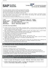 Sample Sap Resume Best of Sample Sap Resume Curriculumvitae Template Example Shalomhouse Us