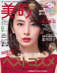 北川景子さんの髪型2019年最新ヘアは上質なミディアムボブ 東京