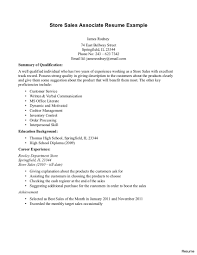 Skills For Resume Examples For Retail Resume For Study