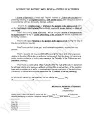 Certificate Of Authorization Template Awesome Cenomar July Sample