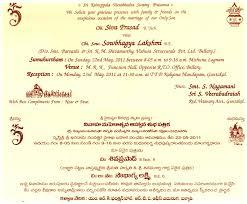 marriage invitation wordings in kannada language ~ matik for Wedding Invitation Kannada wedding and jewellery wedding invitation wording samples in kannada wedding invitation kannada wording