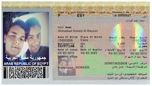 محمد الهويات لصنع الكينج 2015 عمل هوية تم مصرية الوزان - elking للاخ Facebook