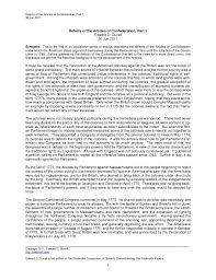 automatic essay reworder sample us history research paper custom ap us history essay articles of confederation mark angelini ap essay crackers articles of confederation vs