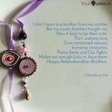 I Dont Have Any Brother Quotes Writings By Chandana Das