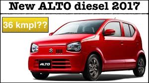 2018 suzuki alto.  alto maruti suzuki alto diesel 2018 model details  launch  datepricespecificationfeatures with a