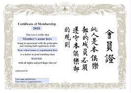 martial arts certificate template martial arts certificate template karate certificate template free