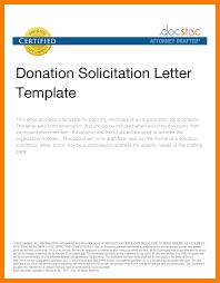 Solicitation Letter 8 Donation Solicitation Letter Template Instinctual Intelligence