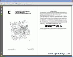 cummins industrial engine n14 rus repair manual heavy technics repair manual cummins industrial engine n14 rus 1 enlarge repair manual cummins industrial engine n14