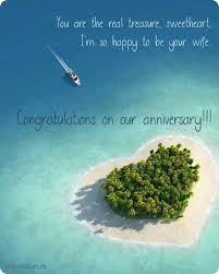 Anniversary Quotes For Husband Gorgeous Top 48 Cute Wedding Anniversary Wishes For Husband With Images