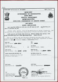 Blank Birth Certificate Form Template Free Fake Yakult Co