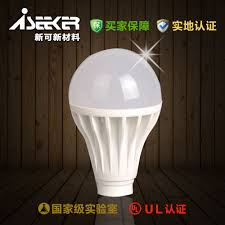 Plastic Cup Light Fixture Led Thermal Conductive Plastic Lamp Cup Plastic Package